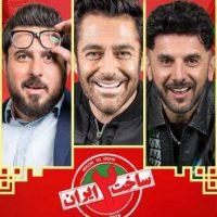 دانلود آهنگ محمدرضا علیمردانی به نام ساخت ایران ۲