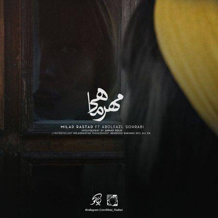 موزیک ویدیو تولد مهر ماهی