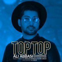 دانلود آهنگ علی عباسی به نام تاپ تاپ