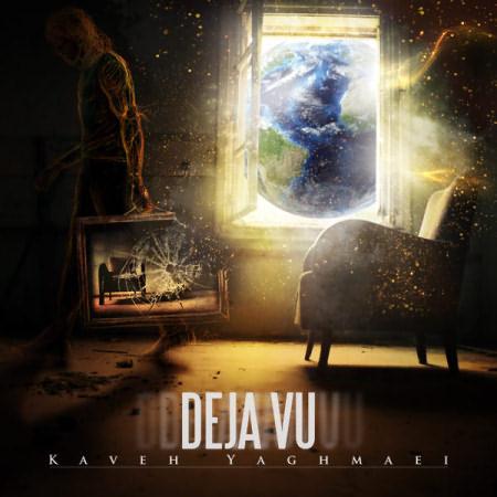 دانلود آهنگ کاوه یغمایی به نام Deja Vu