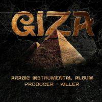 دانلود آلبوم کیلر به نام گیزا سبک ترپ عربی مصری