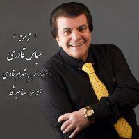 دانلود آهنگ عباس قادری به نام زمونه