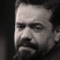 گلچین مداحی های حاج محمود کریمی