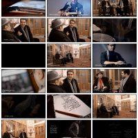 دانلود موزیک ویدیو ایرج خواجه امیری و احسان فدایی به نام همدم من