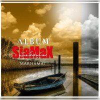 دانلود آلبوم سیامکث به نام مرحمت