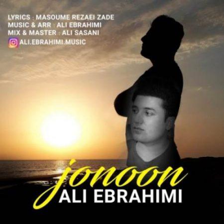 دانلود آهنگ علی ابراهیمی به نام جنون