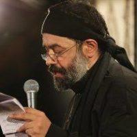 دانلود مداحی محمود کریمی به نام علی