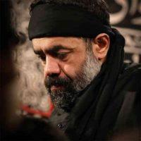 دانلود مداحی محمود کریمی به نام شکسته قلب محراب
