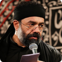 دانلود مداحی محمود کریمی به نام مسجد نرو بابا