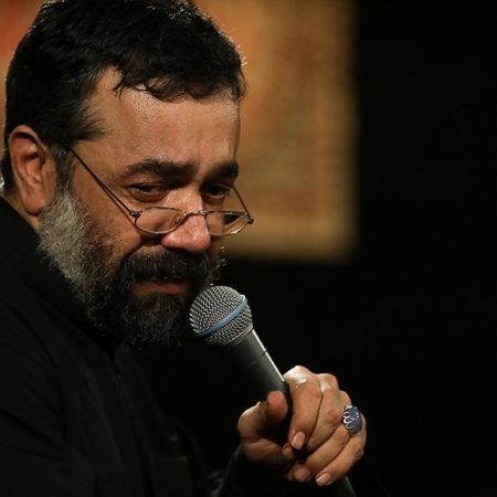 دانلود مداحی محمود کریمی به نام مولا تو دلیل بودن منی
