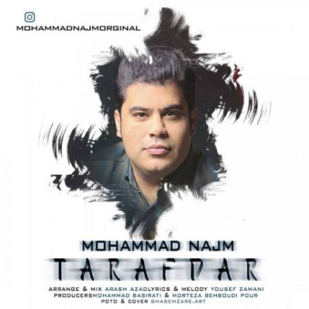 دانلود آهنگ محمد نجم به نام طرفدار