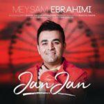 دانلود موزیک ویدیو میثم ابراهیمی جان جان (ورژن اجرای زنده)