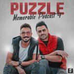 دانلود پادکست پازل بند Memorable Podcast 4 2020