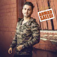 دانلود آهنگ احمد سعیدی روژان