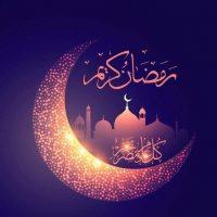 تند خوانی جزء به جزء قرآن کریم ویژه ماه مبارک رمضان