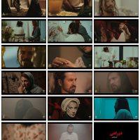 دانلود موزیک ویدیو امیر عباس گلاب دوراهی