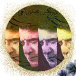 دانلود ریمیکس آهنگ گلچهره محمدرضا شجریان (ریمیکس محمد ریاحی)