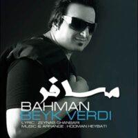 دانلود آهنگ بهمن بیک وردی مسافر