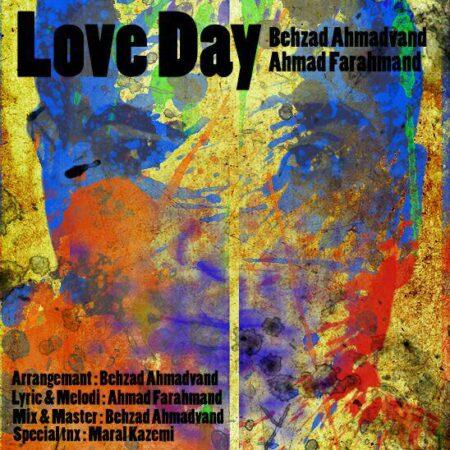 دانلود آهنگ بهزاد احمدوند و احمد فرهمند روز عشق