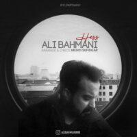دانلود آهنگ علی بهمنی حس