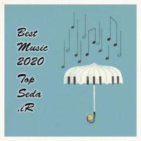 دانلود بهترین آهنگ های خارجی سال ۲۰۲۰