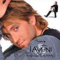دانلود آلبوم حبیب و  محمد به نام جوونی