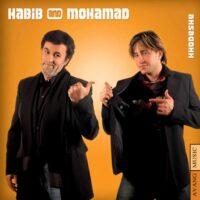 دانلود آلبوم حبیب و  محمد به نام خودشه