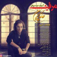 دانلود آلبوم حامد هاکان مرفین