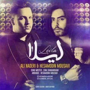 دانلود آهنگ حسام الدین موسوی به نام لیلا