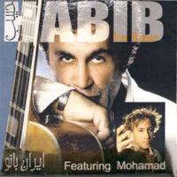 دانلود آلبوم حبیب ایران بانو
