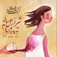 دانلود آلبوم دنگ شو به نام شیراز ۴۰ ساله