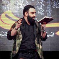 دانلود مداحی جدید کربلایی جواد مقدم محرم ۱۴۰۰