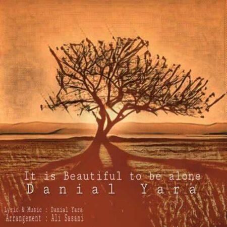 دانلود آهنگ دانیال یارا به نام چقدر تنها بودن زیباست