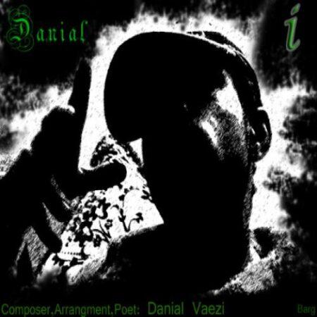 دانلود آهنگ دانیال واعظی به نام می