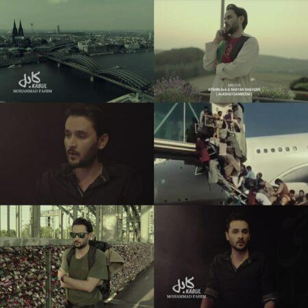 دانلود موزیک ویدیو فهیم کابل